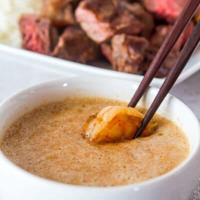 Salsa de jengibre hibachi