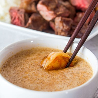 This hibachi ginger sauce is perfect for dipping your favorite hibachi style meats and vegetables into!