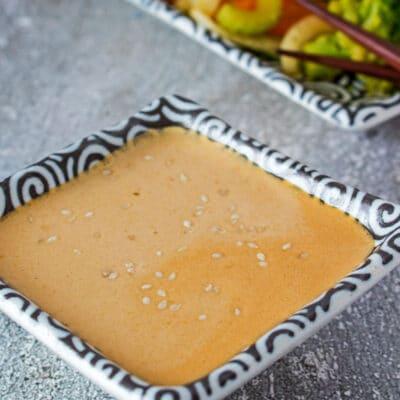 Hibachi Mustard Sauce