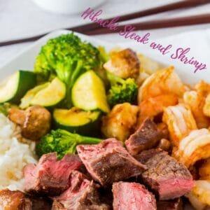 هذا العشاء اللذيذ للغاية وشريحة لحم الهباتشي والروبيان سهل للغاية لإعداد وجبة عائلية رائعة !!